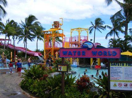 Wet n wild hawaii coupons